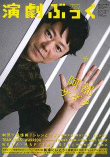 桐谷美玲10