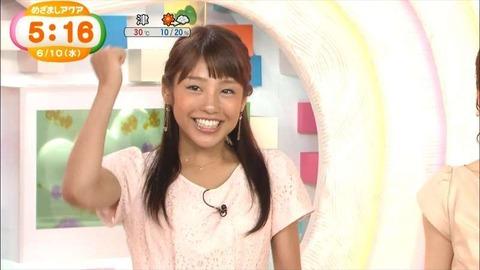 岡副麻希6