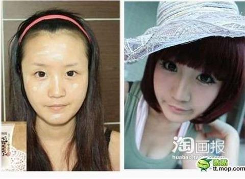 化粧美人10