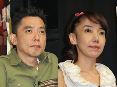 太田光夫妻