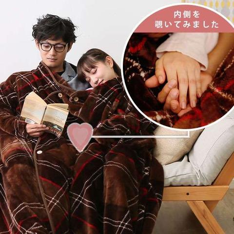 着る毛布5