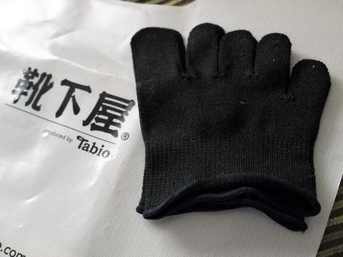 靴下屋の絹のつま先5本指