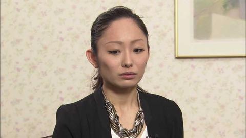 安藤美姫5