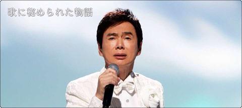 演歌歌手1