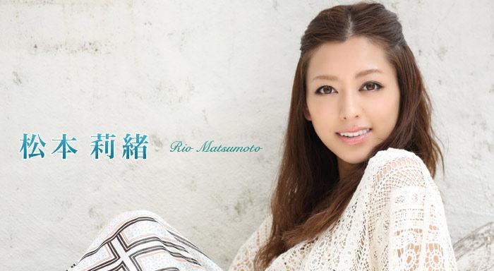 松本莉緒の画像 p1_11