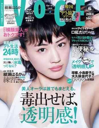 大島優子8
