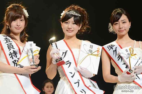 Miss of Miss CAMPUS QUEEN CONTEST 20153