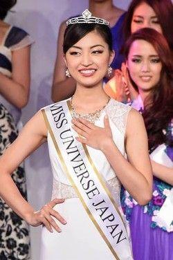 ミス・ユニバース日本代表2