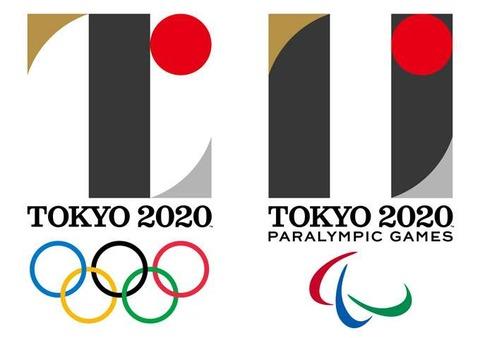 東京五輪5