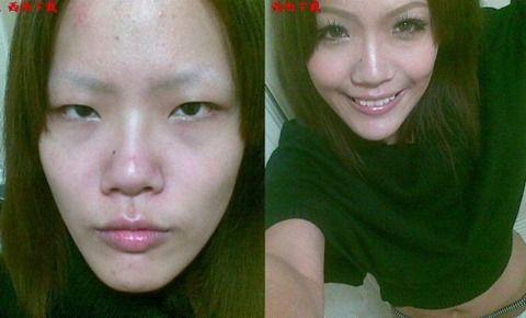 化粧美人6