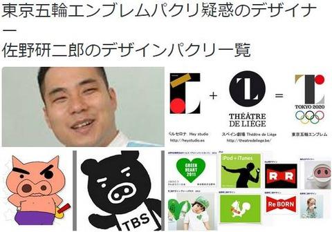 北川景子vs武井咲3