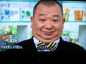 TKO木本武宏7
