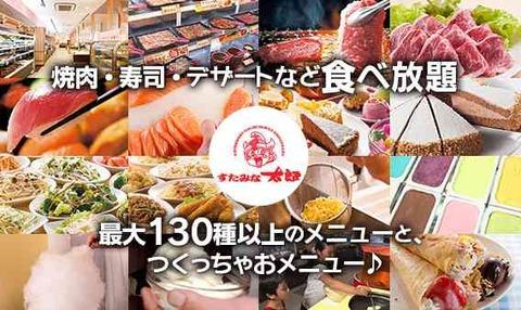 日本エレキテル連合3