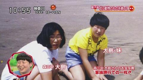 大島美幸5