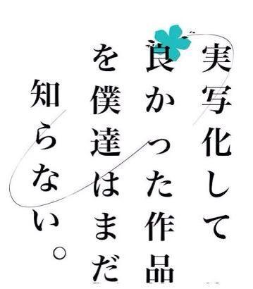 山崎賢人7