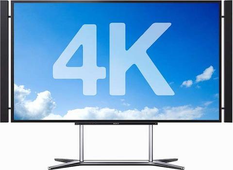 4Kテレビ4