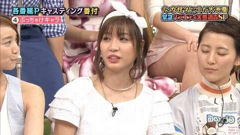 大島麻衣5