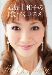 短め前髪』3