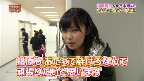 篠田麻里子5