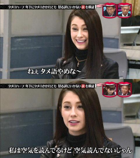 ダレノガレ朋美3