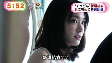 新垣結衣7