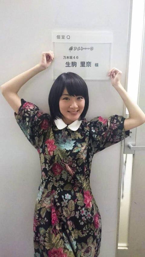 AKB48渡辺麻友8