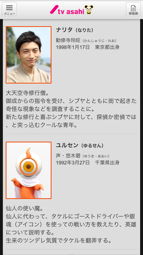 後藤真希10