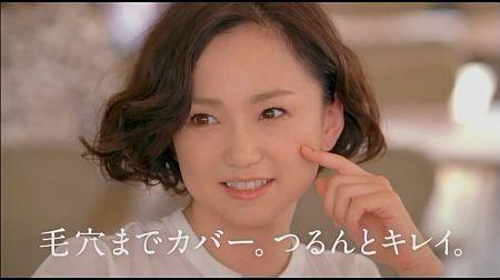 永作博美4