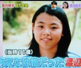 渡辺直美7