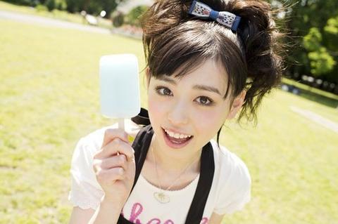 日本猿女まいんちゃん