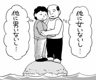絶対的な愛3