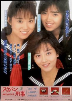 風間三姉妹7