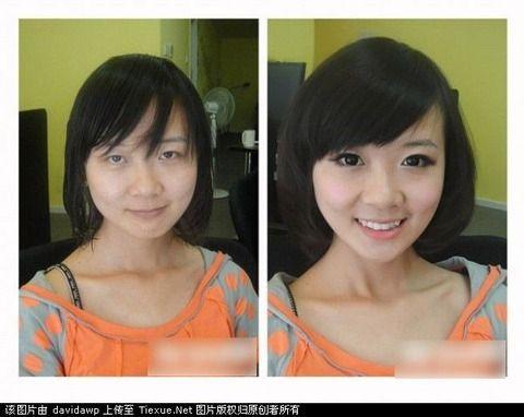 化粧美人9