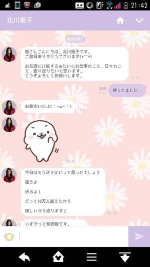 北川景子3