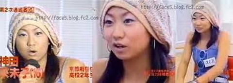 倖田來未 6