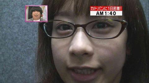 加藤綾子5