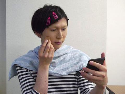 化粧・メイク2