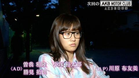 NMB48・井尻晏菜5