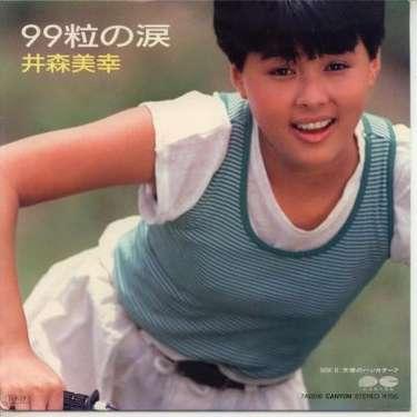 島崎和歌子VS井森美幸6