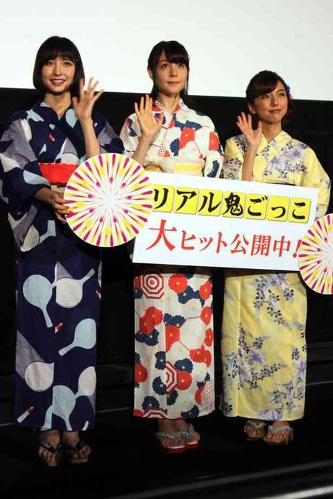 トリンドル玲奈、篠田麻里子、真野恵里菜3