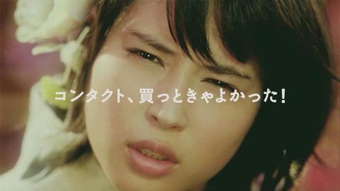 広瀬アリス2