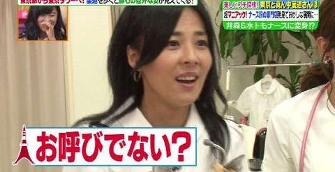 島崎和歌子VS井森美幸3