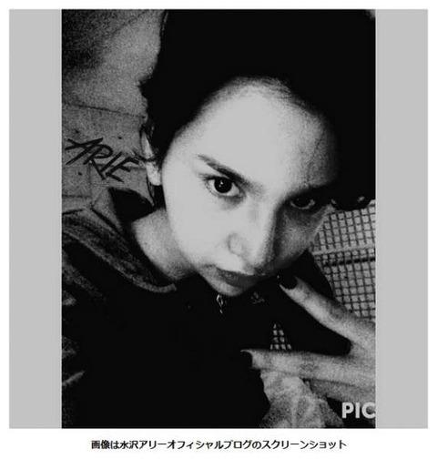 水沢アリー2