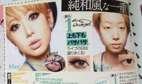 大きい目=可愛い、小さい目=ブス