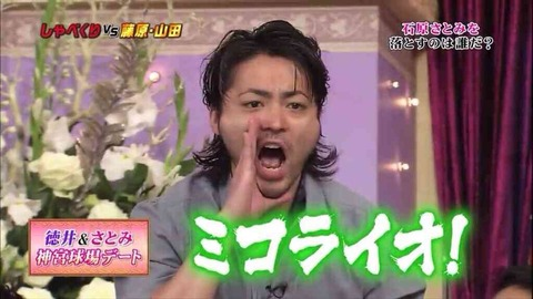 山田孝之8