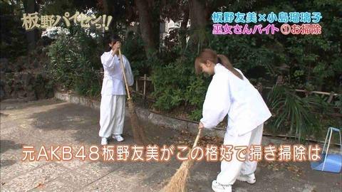渡辺美優紀5