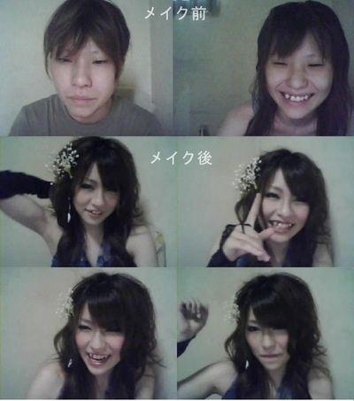 化粧美人3