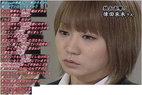 倖田來未4