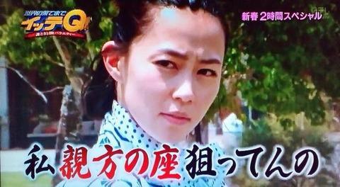 木村佳乃8