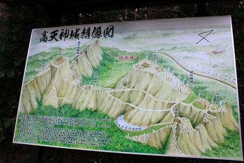 静岡遠征 (80)